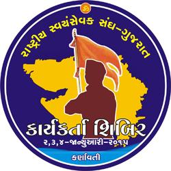 Logo Karyakarta Sibir_resize