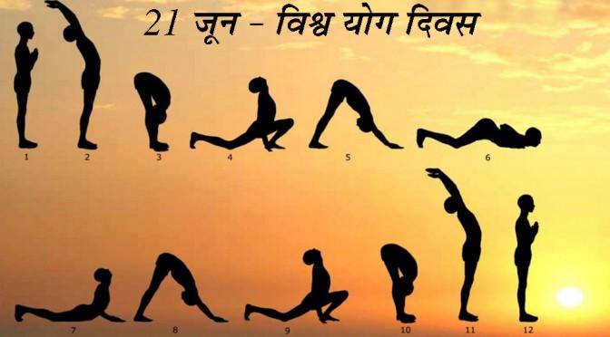 sun-salutation-surya-namaskar-Indian-yoga-ritual-1024x640 copy