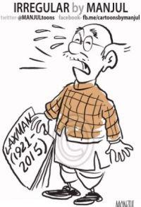 26manjul-cartoon