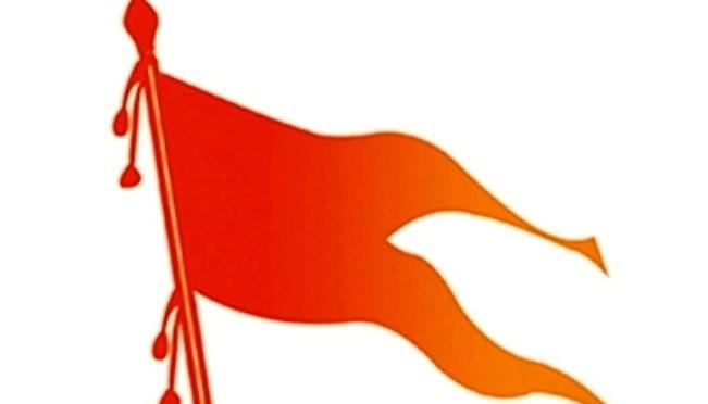rss-flag