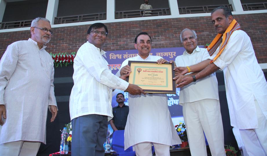 2 Baban Rao Walke recng award