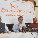 Press Club Photo-samvaaddata sammelan RSS
