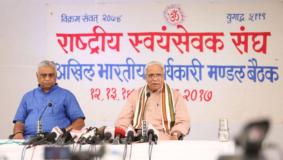RSS-ABKM-2017-Bhayyaji-Joishi-Bhopal-1