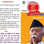 Fake Booklet on RSS